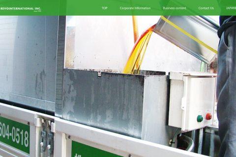 Screenshot_ Revo International INC